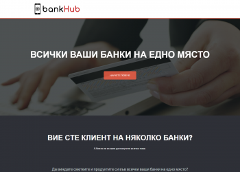 bankhub_bg