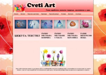 cvetiart_com