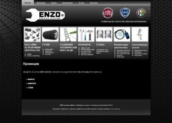 enzo-bg_com