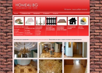 home4u_bg
