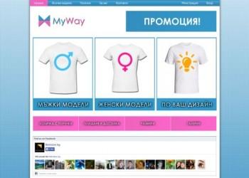 myway_site_netvision_bg