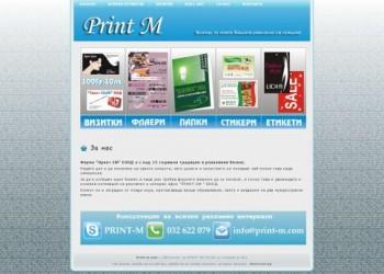 print-m_site_netvision_bg