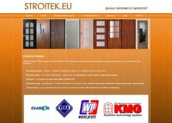 stroitek_site_netvision_bg