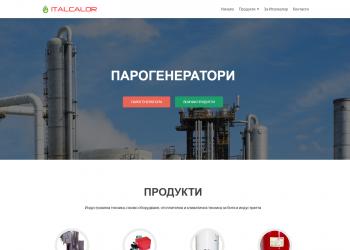 italcalor-screenshot1